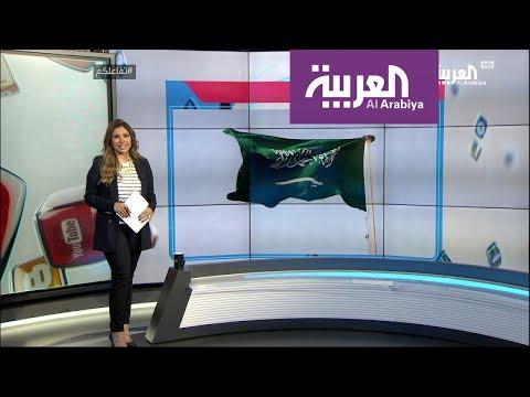 تفاعلكم : تويتر يحتفي باليوم الوطني السعودي 88  - 18:54-2018 / 9 / 20