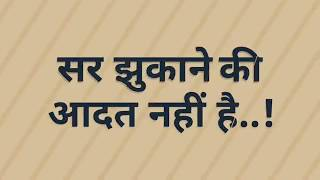 Attitude Shayri | Whatsapp Status | Lyrics | All in One Status