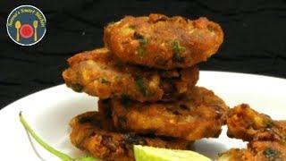 कुरकुरा राजमा वडा - Tea Time Monsoon Recipe -  Rajma wada - Seemas Smart Kitchen
