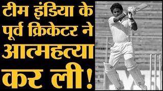 Former Batsman V B Chandrasekhar की मौत, दो तरह की बातें, क्या TNPL की टीम में पैसा डूबना बना कारण?