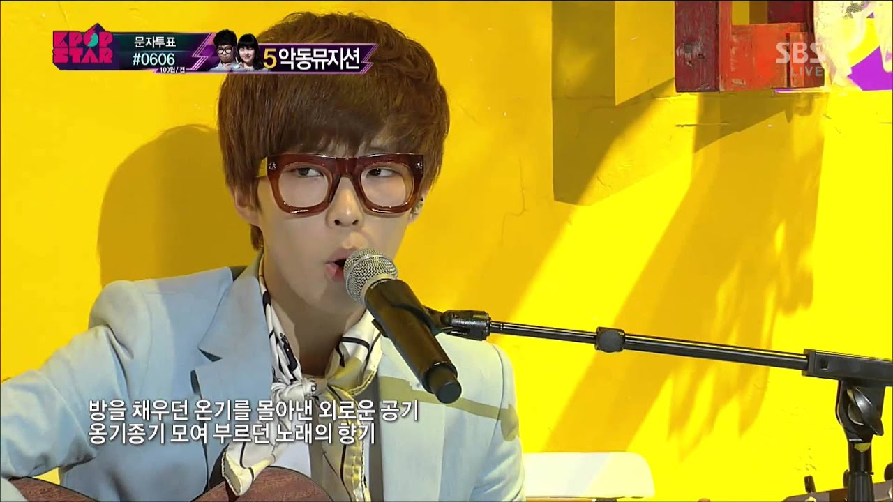 akdong musician officially missing you mp3
