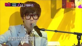 악동뮤지션 Akdong Musician   Offically Missing You  @kpopstar Season 2