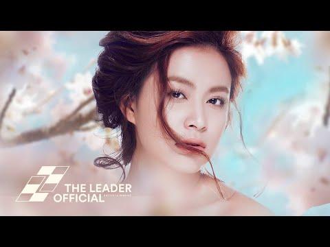 Hoàng Thùy Linh - Thì Thầm Mùa Xuân (Lyrics MV)