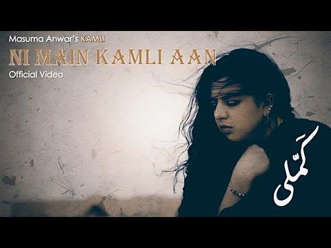 """""""Ni Main Kamli Aan""""   Masuma Anwar   Sufi Song   Bulleh Shah"""