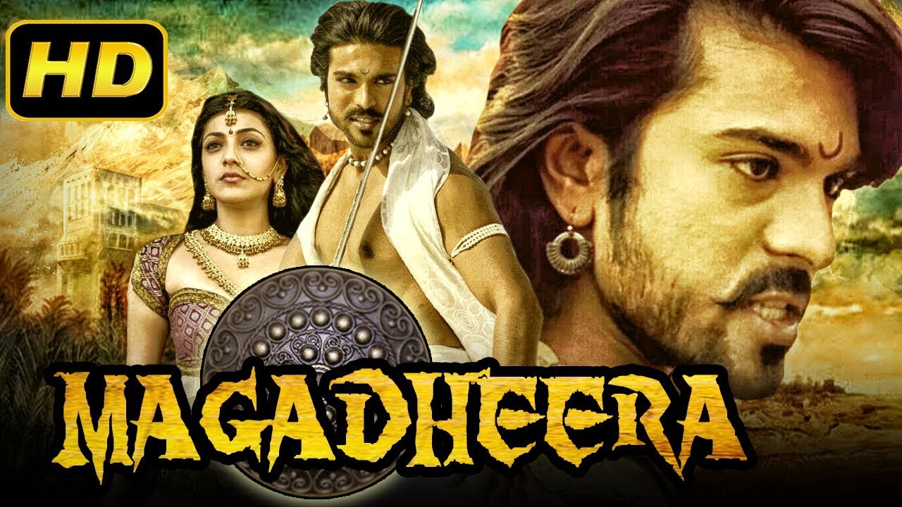 Download Magadheera Action Hindi Dubbed Full Movie | Ram Charan, Kajal Aggarwal, Dev Gill, Srihari