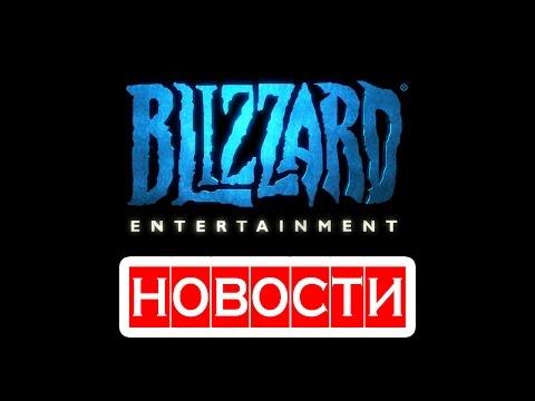 hots онлайн игра