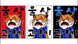 [제이키의 쨍쨍노래방] 영일만 친구 - 최백호(feat…