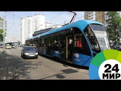 Транспорт Москвы станет бесплатным для пенсионеров Подмосковья - МИР 24