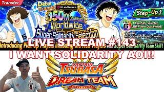 Captain Tsubasa Dream Team 150 MIL DL WORLDWIDE SUPER SOLIDARITY SELECTION!