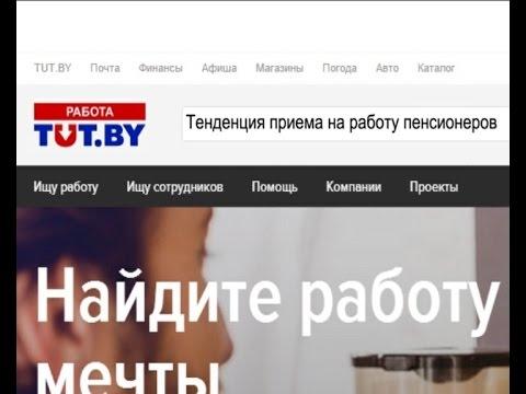 - Главные новости