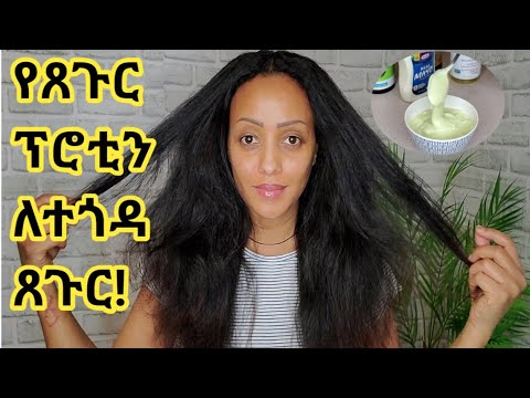 Extreme Hair Growth Protein Treatment