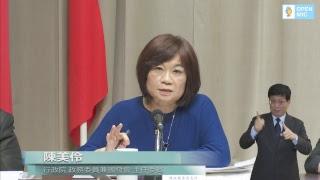 20181129行政院會後記者會(第3628次會議)