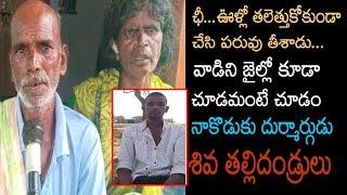 Jollu Shiva Parents Blunt comments about his son Future   T2KNEWS