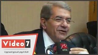 """وزير المالية يطمئن المواطنين: """"مفيش زيادة فى أسعار البنزين"""""""