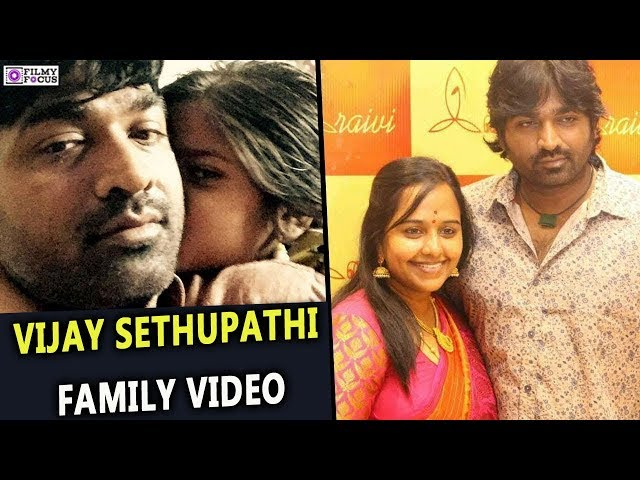 Vijay Sethupathi Family Video | Vijay Sethupathi Family Photos With Wife, Son, Daughter, Sister