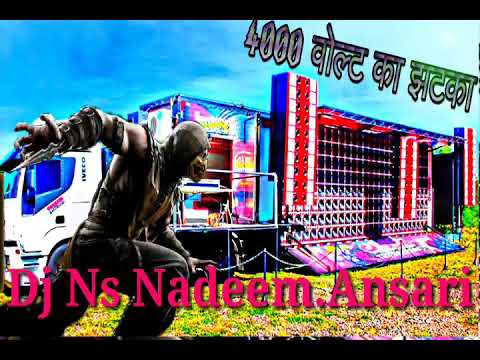 Horror_DJ LUX_Music_Sound_Check_-_Hard_Vibration_.(COMPETITION)Songs. Mix Dj Ns Nadeem Ansari Cf