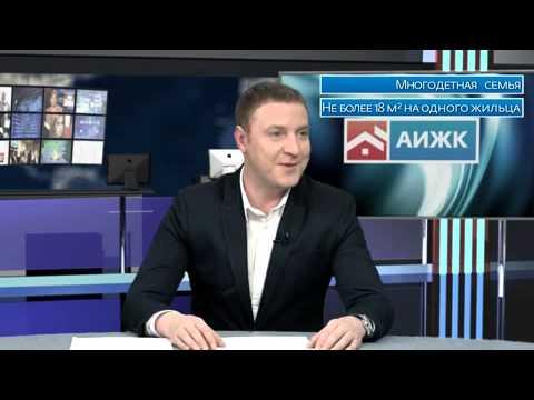 """О программе """"Жилье для российской семьи"""""""