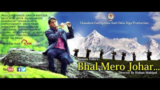 Promo of Bhal mero munsyara by Ganesh Martolia