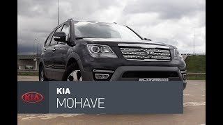 видео Kia Mohave 2017-2018 - фото, цена и комплектации, характеристики Киа Мохаве рестайлинг