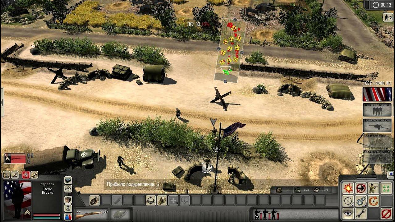 серии игр в тылу врага