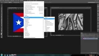 как сделать 3D флаг в Photoshop CC