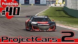 Project Cars 2 をパッドでプレイ! オジサンの奮闘をご覧ください。 □...