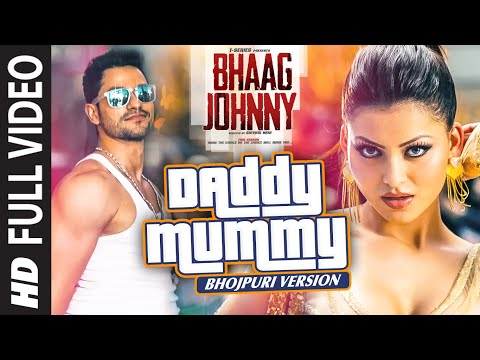 Daddy Mummy Bhojpuri Flavour Video   Urvashi Rautela   Khusbhu Jain, Aman Trikha   Bhaag Johnny