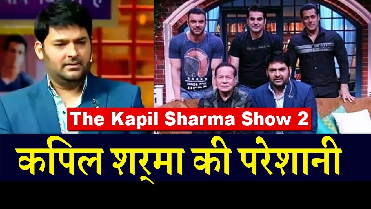 Kapil Sharma Facing A Big Hurdle With His Show 'The Kapil Sharma Show 2 ?