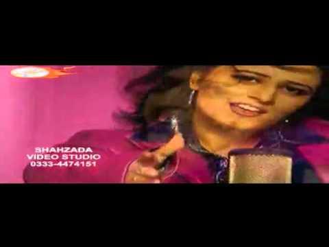 Jadon Holi Jai Lenda Mera Naa   Khadija Haider By  Dj ShAhZaDa