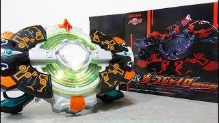 DXルーブジャイロ 美剣サキ仕様 プレミアムバンダイ R/B GYRO MITSURUGI SAKI MODEL ウルトラマンR/B
