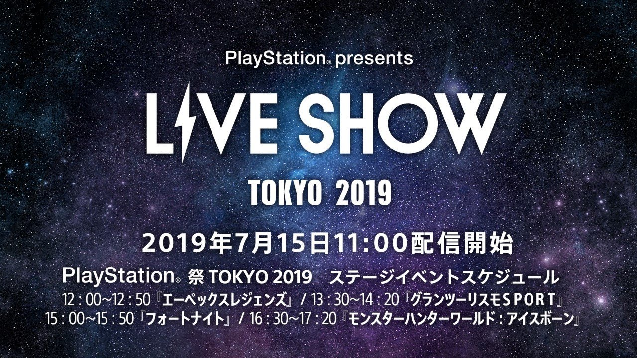 PlayStation presents LIVE SHOW