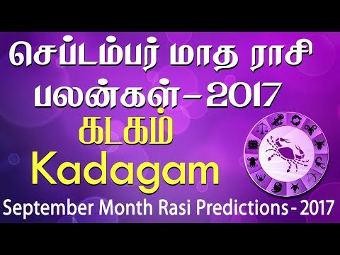 Kadagam Rasi (Cancer) September Month Predictions 2017 – Rasi Palangal