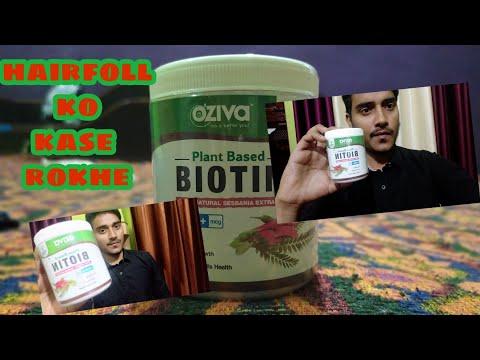 Pvr Parv Uploaded | Hairfoll Kase Rokh Skte H Hmm , Oziva Plant Based Biotin