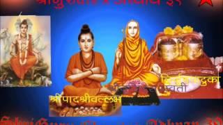 Gurucharitra Adhyay 39.wmv