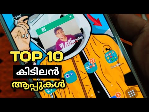 TOP 10 കിടിലൻ ANDROID APPS JULY 2019
