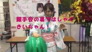 無邪気だなあ~、これが彼女の魅力ですね。 乃木坂46公式サイト http:...