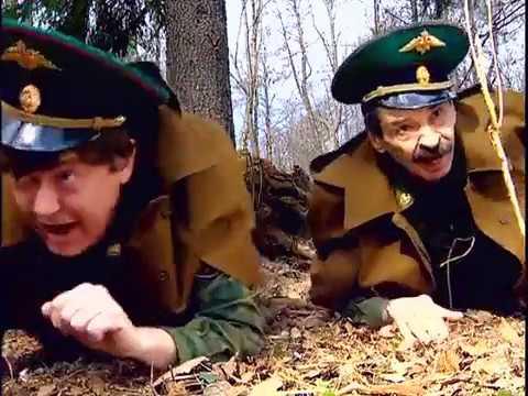 Пограничники (5 Эпизодов) - Армейский юмор