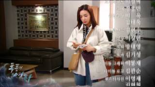 [Preview 따끈 예고] 20150421 lady of storm 폭풍의 여자 - EP.123