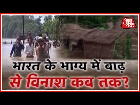 Khabardar: Why  Drought And Floods Affect India Every Year?
