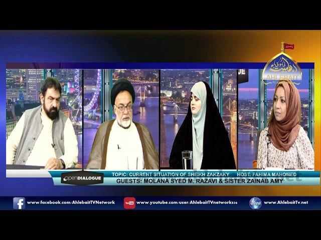 Sheikh Zakzaky I Molana Musharaf I Fahima Mahomed I Molana Razavi I Zainab Amy I 16 07 2019