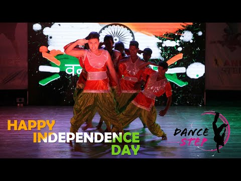 Independence day| special dance performance| dance step |patriotic theme