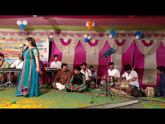 Anu Dubey live stage show in chapra Dekh kar Ram ji ko janak nandani