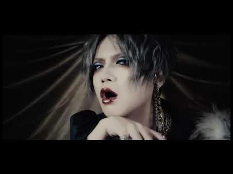 【MV FULL】David『Stigmata -スティグマータ-』