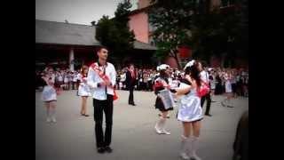 Последний звонок 2012 год, Школа № 18, г. Тирасполь