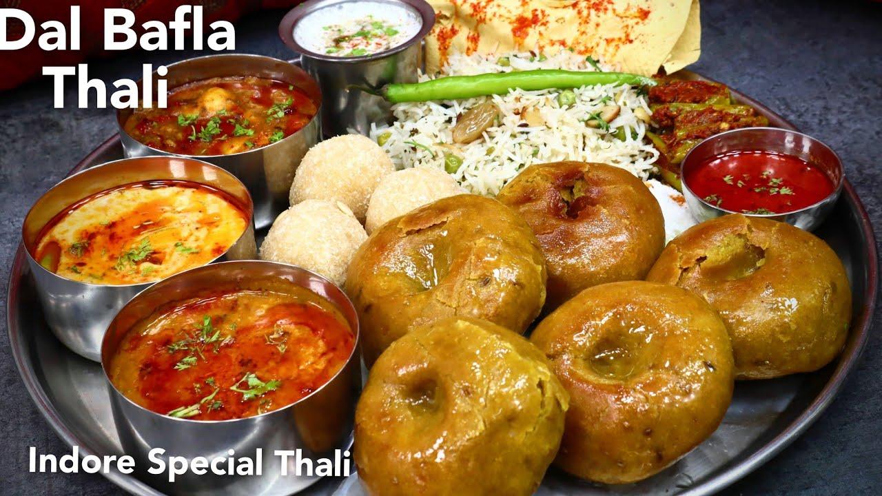 Madhya Pradesh Thali | स्पेशल मध्य प्रदेश थाळी | Dal Bafla Bati Thali Recipe | Indore Speciality