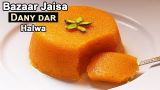 Suji Halwa - Rava Halwa - Quick Rawa Sheera Recipe - Perfect Sooji Halwa Recipe Suji Halwa