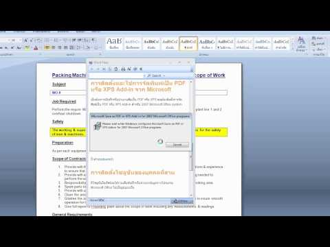 Pdf Add In For Office 2007