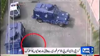 FAKE Safari park police operation, DSP was killed by his own police C