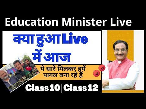 CBSE Board Exam 2021 | Education Minister goes Live | what happened Today