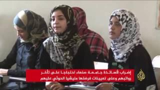 إضراب أساتذة بجامعة صنعاء